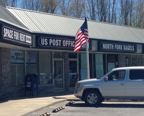 The Jamesport Post Office on Main Road. (Credit: Paul Squire)