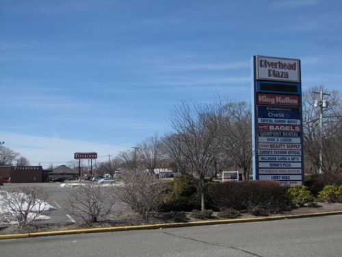 Riverhead Plaza