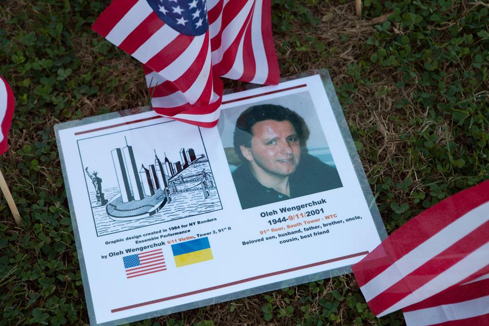 9-11_MEMORIAL_ss_06