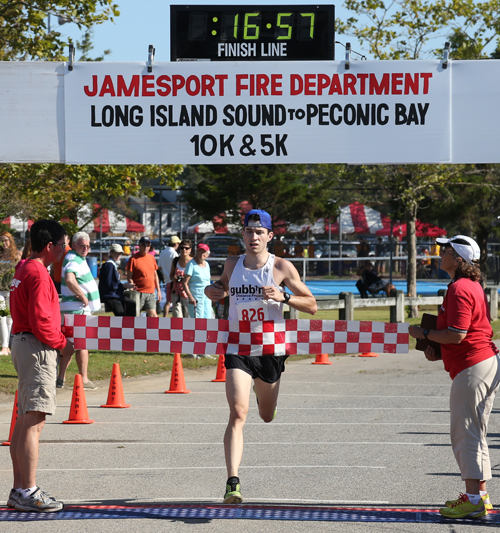 DANIEL DE MATO PHOTO | Michael McShane of Laurel was the winner of the Sound to Bay 5K in 16 minutes 57 seconds.