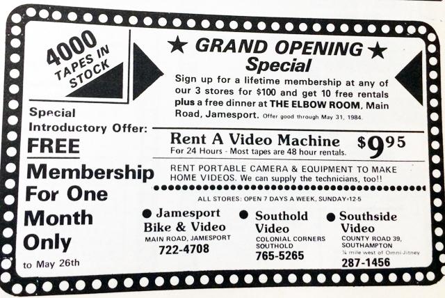 Video Store Advertisement